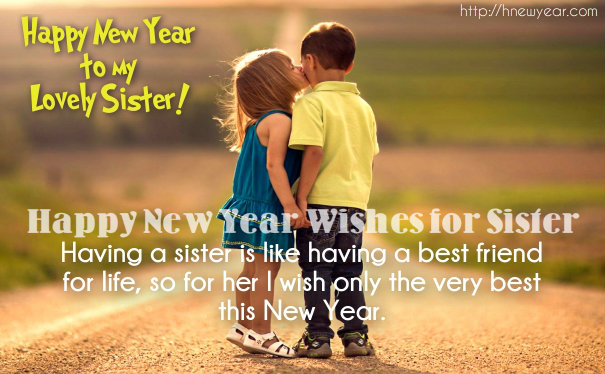 happy new year wishes for sister 2017 lovely quotes