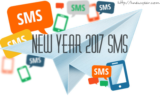New Year SMS 2017
