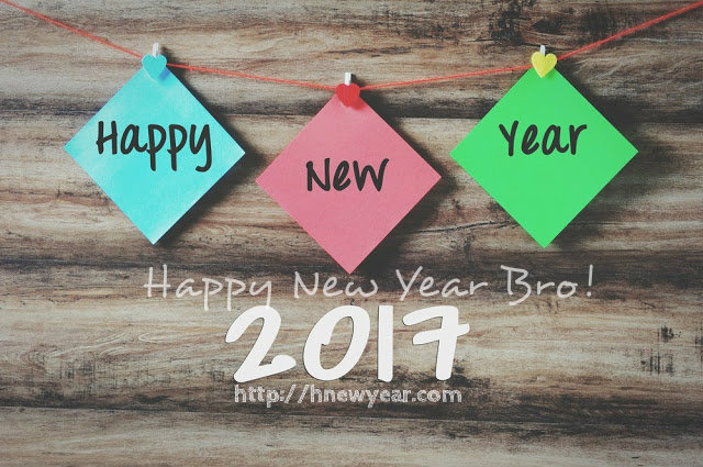 heart touching new year wishes for brother 2019