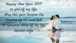 romantic-new-year-wishes-2017-11
