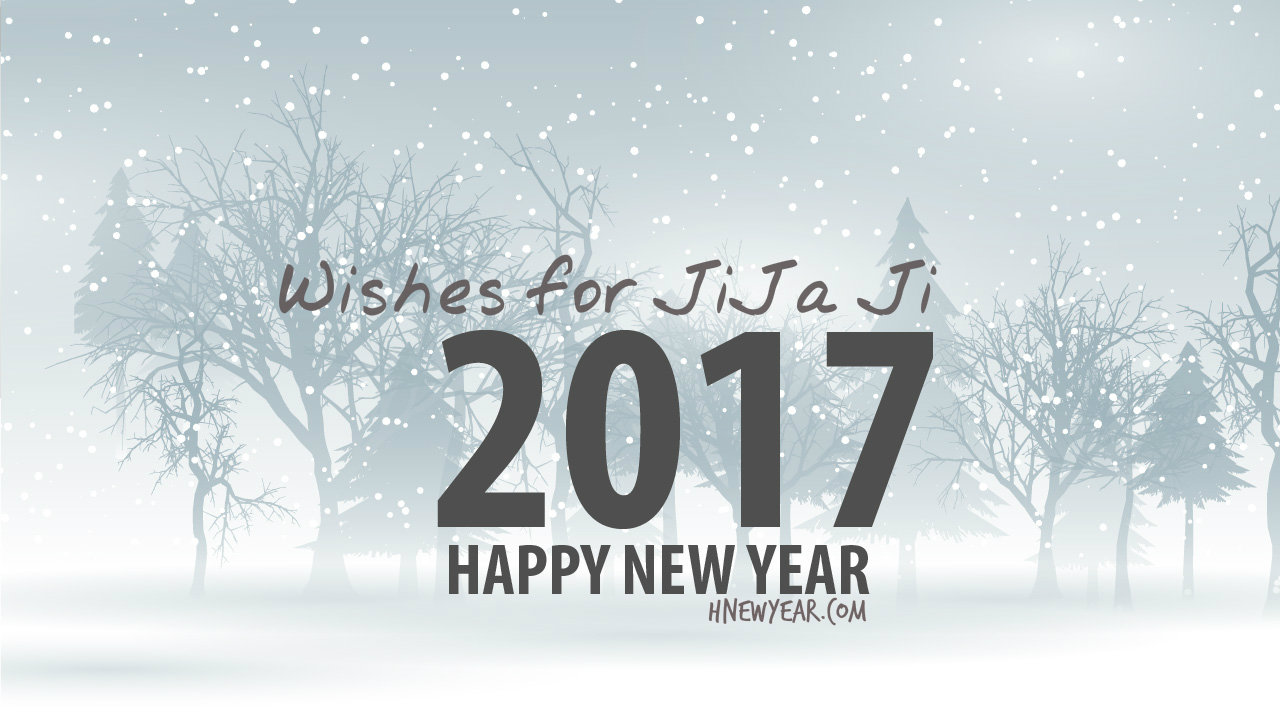happy new year wishes for jijaji 2017