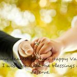 Valentine's Day Wishes for Fiance 2017
